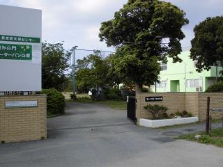 児童心理治療施設 望みの門木下記念学園